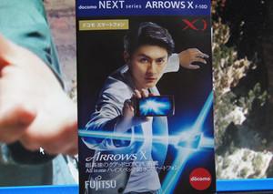 Arrows_x_f10d2